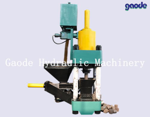 Metal Chip Briquetting Press China Steel Briquetting Machinery